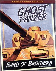 Ghost Panzer (Remastered Edition)