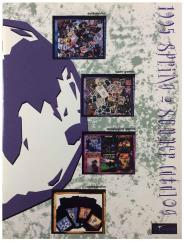 1995 Spring-Summer Catalog
