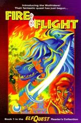 Book #1 - Fire and Flight