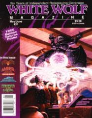 "#31 ""Batman Returns Poster, Amber, Shadowrun"""