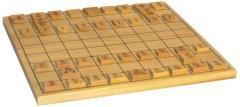 Shogi Set w/Folding Board