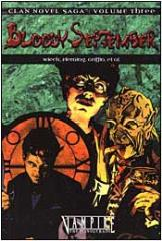Clan Novel Saga, The #3 - Bloody September
