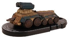 "Anibal ""Fingers"" Ritter - Shoden Assault Vehicle (Unique)"
