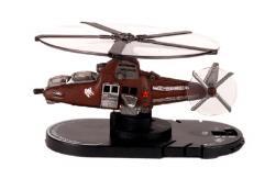 Lamprey Transport Helicopter #063 - Veteran