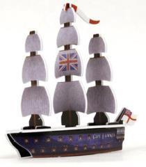 HMS Guy Fawkes (U)