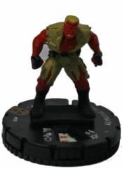 A. I. Marine Hulk
