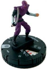 Foot Soldier (Katana) #009