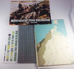 Wehrmacht - Fifth Blitzkrieg