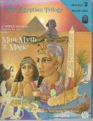Egyptian Trilogy, The