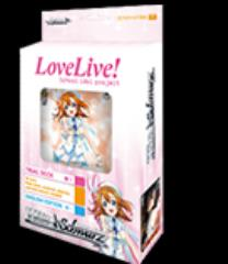 Trial Deck - Love Live!