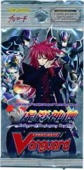 Vol. 4 - Eclipse of Illusionary Shadows Booster Pack