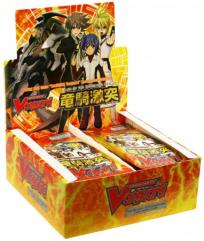 Vol. 9 - Clash of the Knights & Dragons Booster Box