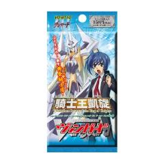 Vol. 10 - Triumphant Return of the King of Knights Booster Pack