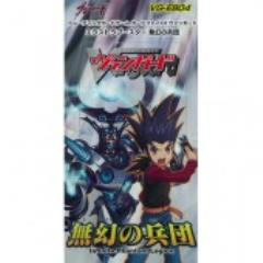 Extra Booster #4 - Infinite Phantom Legion Booster Pack