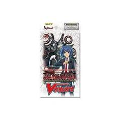 Vol. 12 - Binding Force of the Black Rings Booster Pack