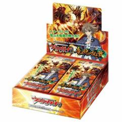 Vol. 2 - Onslaught of Dragon Souls Booster Box