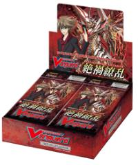 Vol. 13 - Catastrophic Outbreak Booster Box