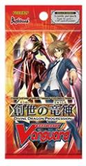Extra Booster #9 - Divine Dragon Progression Booster Pack