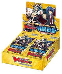 Vol. 14 - Brilliant Strike Booster Box