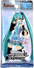 Hatsune Miku - Project Diva 2nd Booster Pack