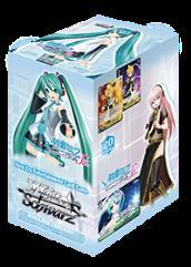 Hatsune Miku - Project Diva 2nd Booster Box