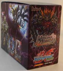 Hundred Trial Deck Vol. 4 - Malicious Demons Display Box