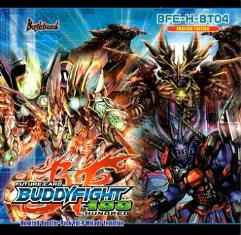 Hundred Booster Pack Vol. 4 - Mikado Evolution, Display Box