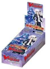Extra Booster #7 - Mystical Magus Booster Box