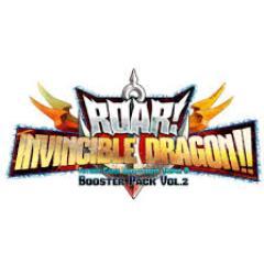 Triple D Booster Pack Vol. 2 - Roar! Invincible Dragon!! Booster Box