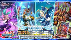 Triple D Booster Pack Vol. 4 - Shine! Super Sun Dragon!! Booster Pack