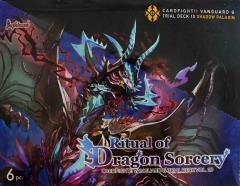 Trial Deck G 10 - Ritual of Dragon Sorcery Display Box
