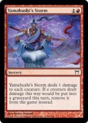 Yamabushi's Storm (C)