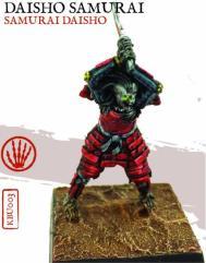 Daisho Samurai #2