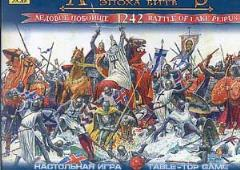 1242 - The Battle of Lake Peipus