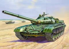 T-72 Russian Main Battle Tank