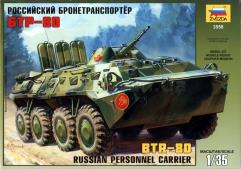 BTR-80A - Russian APC (2nd Printing)