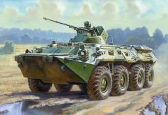 BTR-80A - Russian APC (1st Printing)