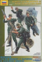 120mm Mortar w/Crew