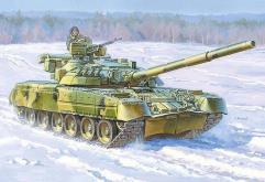 T-80UD Russian Main Battle Tank
