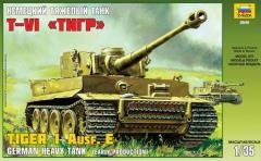 Tiger I Ausf. E - Early Production w/Interior Details