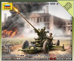 Soviet 37-mm Anti-Aircraft Gun 61-K w/Crew