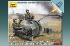 German 20mm Anti-Aircraft Gun - Flak 38 w/Crew
