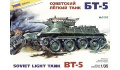 Soviet Light Tank BT-5