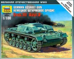 German Sturmgeschutz III Ausf. B