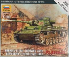 German Flame Thrower Tank