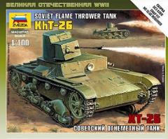 Soviet Flamethrower Tank KhT-26
