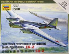 Soviet Bomber - SB-2