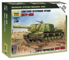 Self - Propelled Gun ISU-152