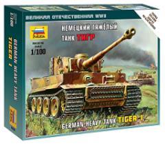 Tiger I - Heavy Tank