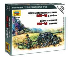 German Pak 40 Anti-Tank Gun w/Crew